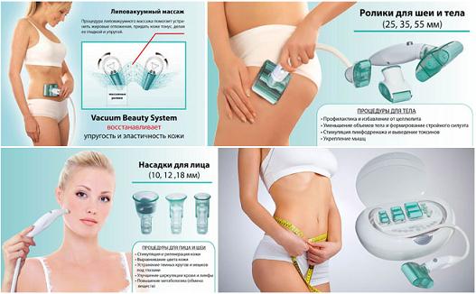 Вакуумный роликовый массажёр для похудения Gezatone Vacuum Beauty System